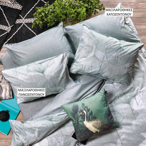 Ζεύγος Μαξιλαροθήκες Kentia Stylish Ginkgo 10