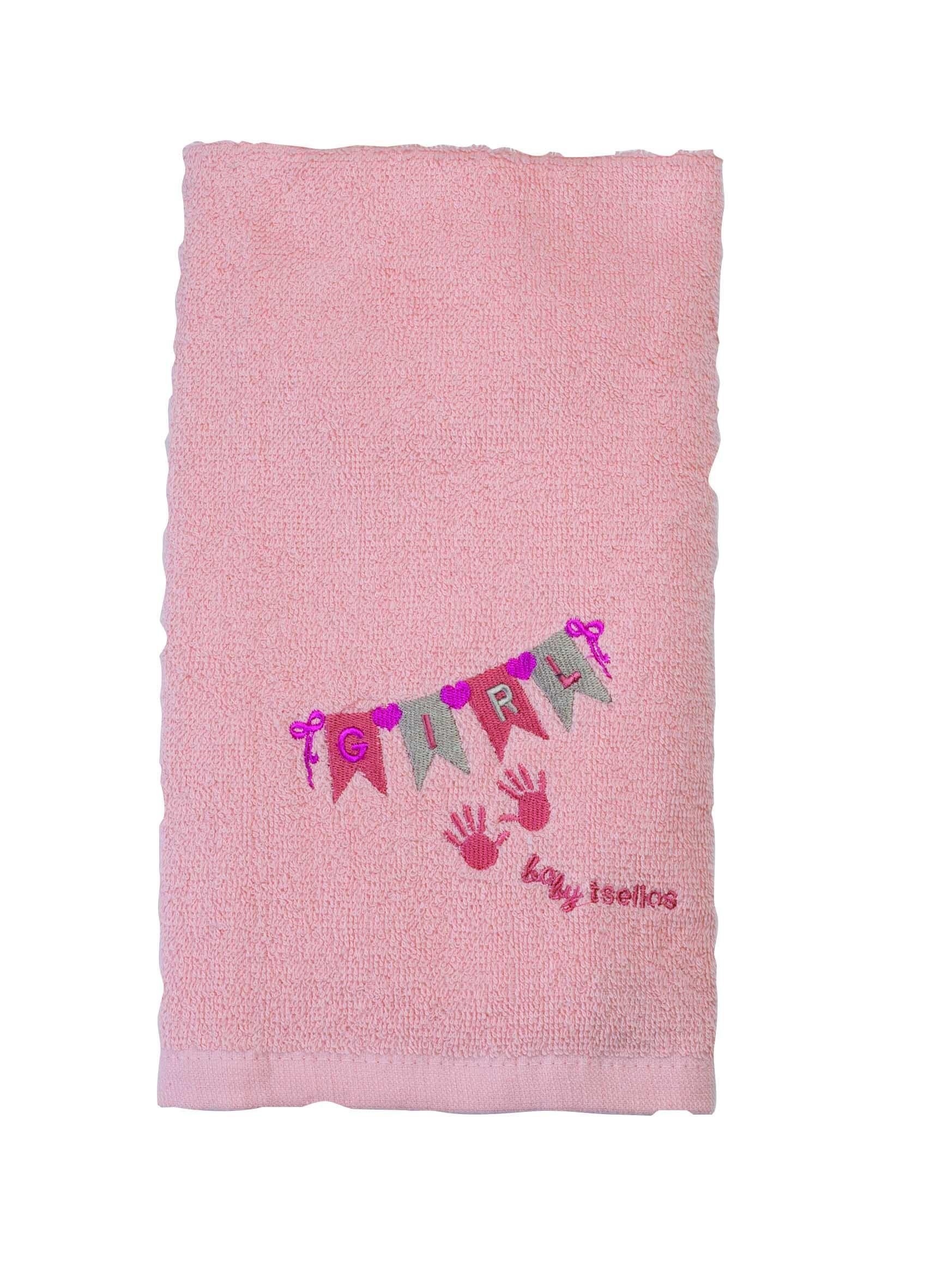 Βρεφικές Πετσέτες (Σετ 2τμχ) Makis Tselios Baby Party Pink
