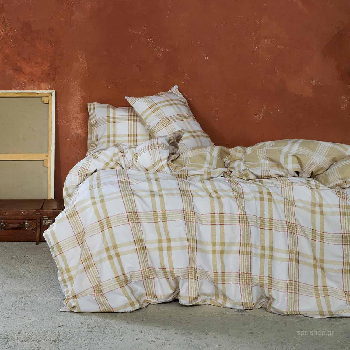 Παπλωματοθήκη Μονή (Σετ) Nima Bed Linen Prime Beige