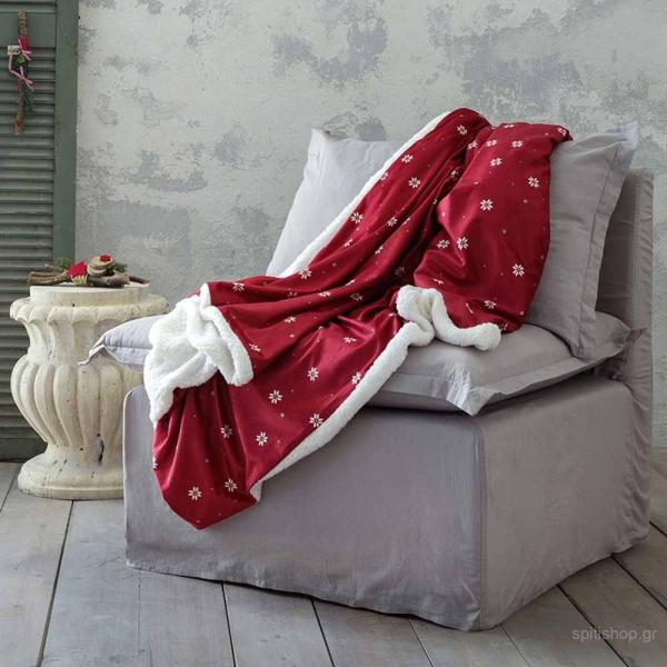 Χριστουγεννιάτικη Κουβέρτα Καναπέ Nima Etoile