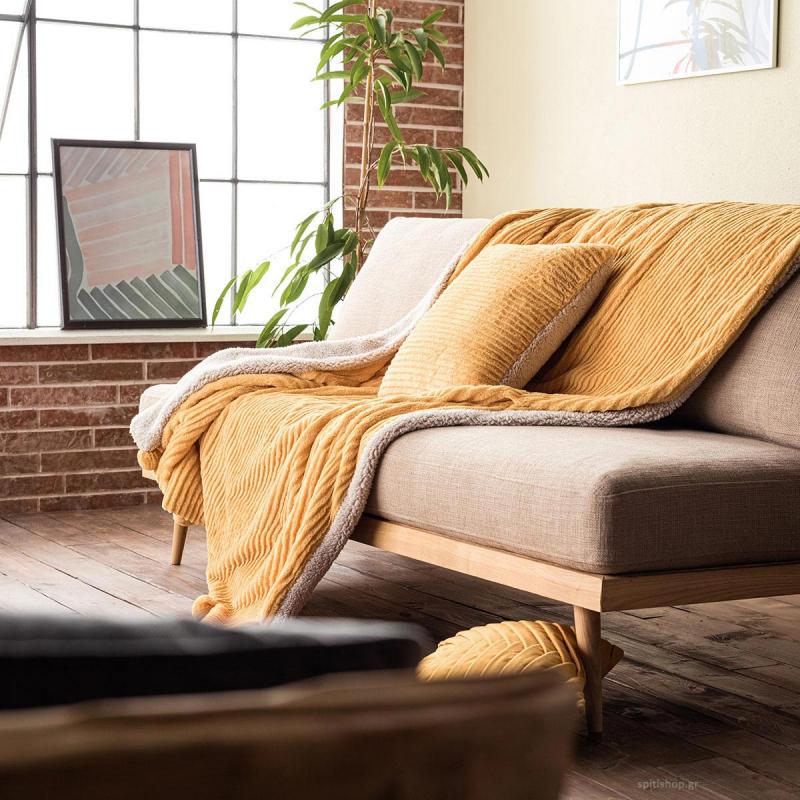 Κουβέρτα Καναπέ Gofis Home Softy Ochra 478/10