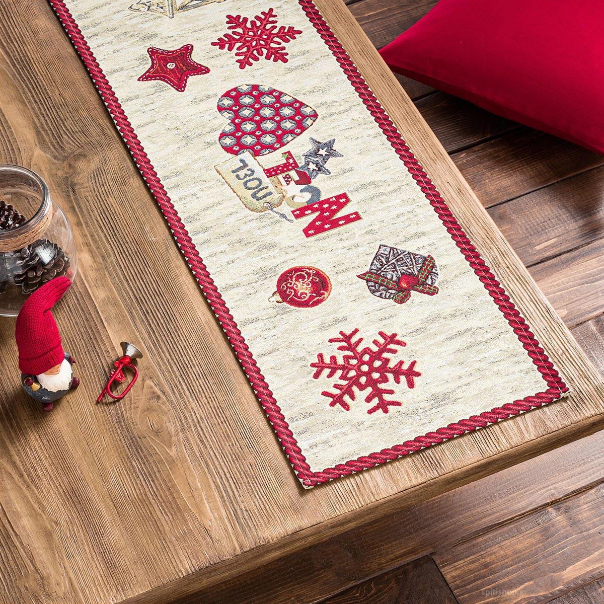 Χριστουγεννιάτικη Τραβέρσα (45×140) Gofis Home 148