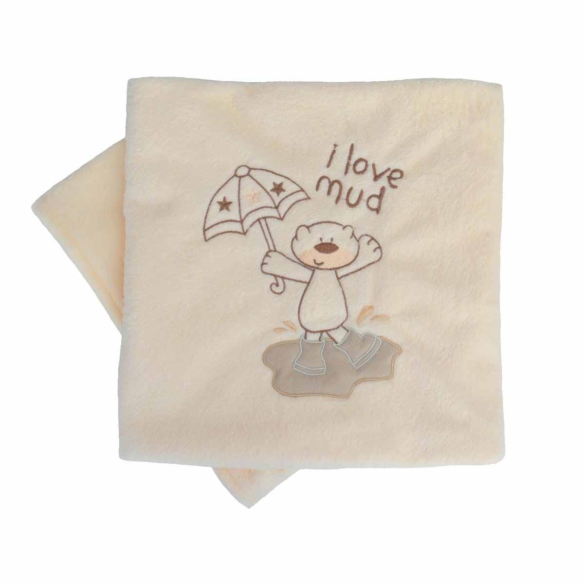 Κουβέρτα Fleece Αγκαλιάς Κόσμος Του Μωρού Mud Εκρού