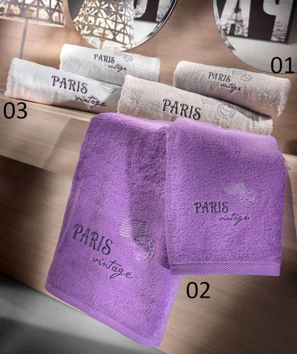 Πετσέτες Μπάνιου (Σετ 2τμχ) Nima Defile Paris