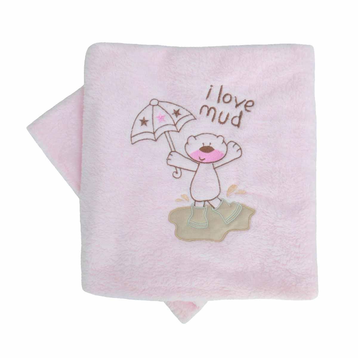 Κουβέρτα Fleece Αγκαλιάς Κόσμος Του Μωρού Mud Ροζ
