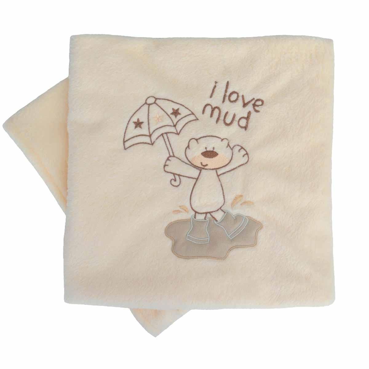 Κουβέρτα Fleece Κούνιας Κόσμος Του Μωρού Mud Εκρού