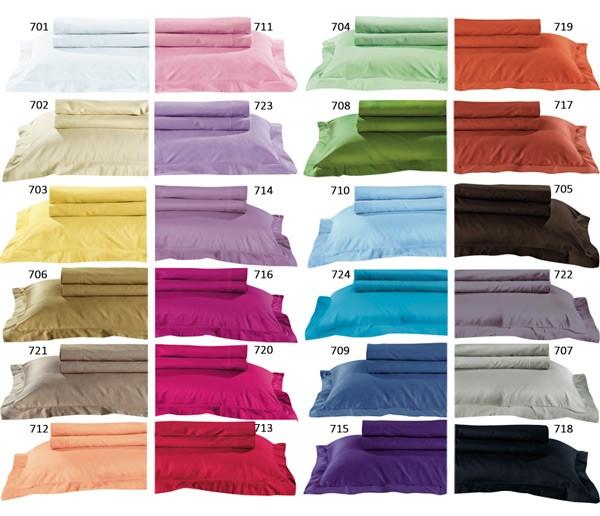 Σεντόνι Διπλό Με Λαστιχο Das Home Satin Line Colours