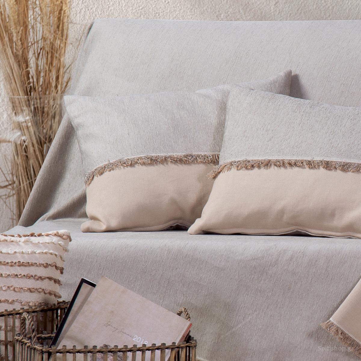Διακοσμητικό Μαξιλάρι (40×55) Nef-Nef Nature Grey/Linen