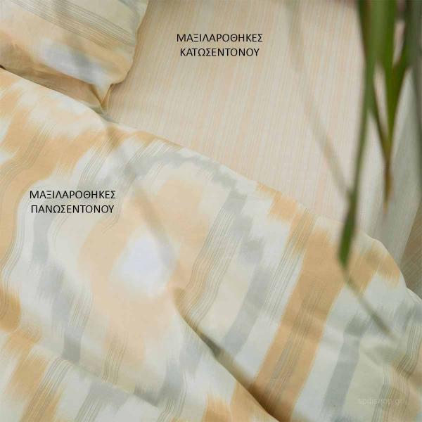 Ζεύγος Μαξιλαροθήκες Palamaiki Fashion FL6116