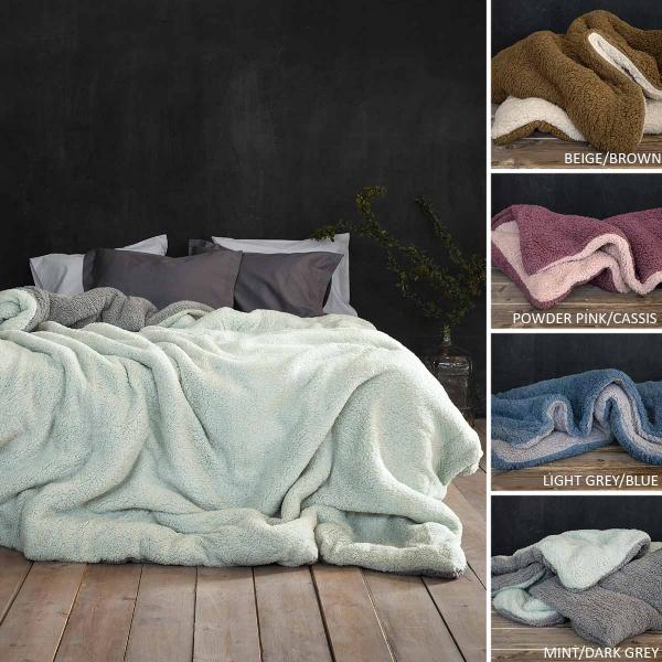 Κουβερτοπάπλωμα Μονό 2 Όψεων Nima Bed Linen Melt