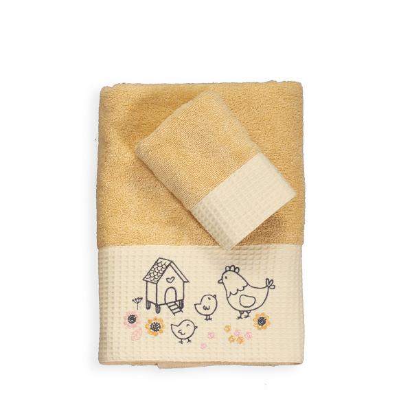 Βρεφικές Πετσέτες (Σετ 2τμχ) Nef-Nef Lovely Family