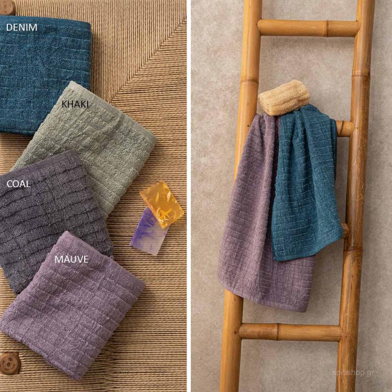 Πετσέτες Μπάνιου (Σετ 3τμχ) Palamaiki Towels Hazel