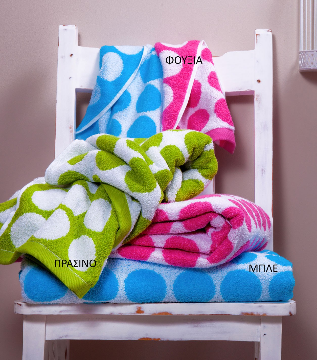 Πετσέτα Προσώπου (50×100) Palamaiki PT138