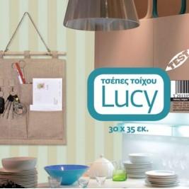 Τσέπη Τοίχου 30x37 Lucy