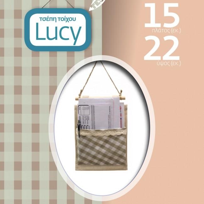 Τσέπη Τοίχου Για Λογαριασμούς Lucy 44078