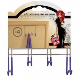 Κρεμάστρα Πόρτας 4 Θέσεων Άννα Λύση Purple