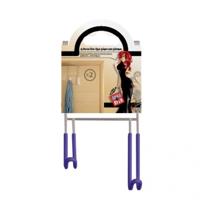 Κρεμάστρα Πόρτας 2 Θέσεων Άννα Λύση Purple 44214