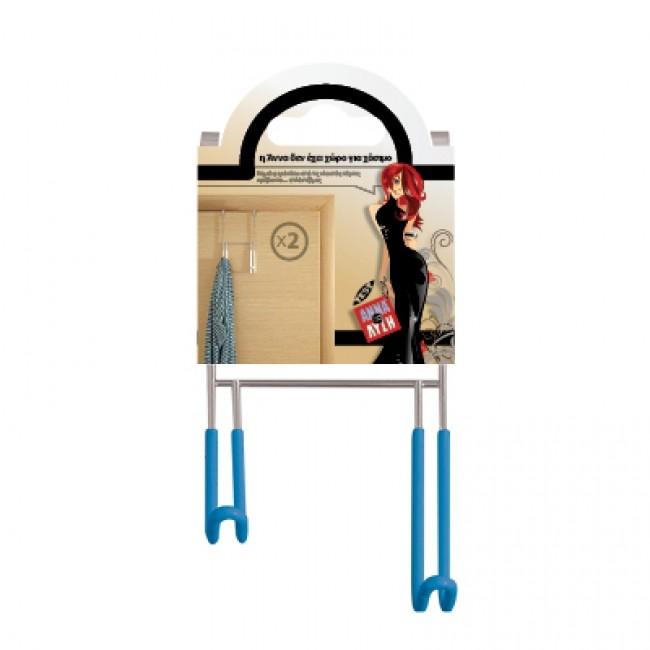 Κρεμάστρα Πόρτας 2 Θέσεων Άννα Λύση Turquoise 44216