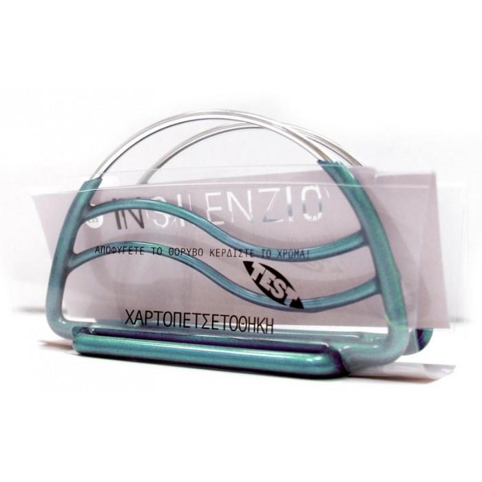 Πετσετοθήκη Νο 235 Insilenzio Turquoise
