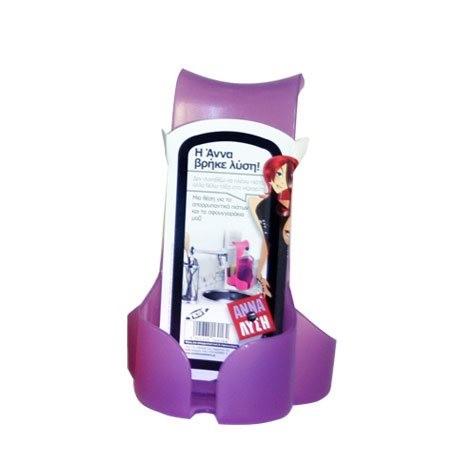 Θήκη Για Απορρυπαντικό Και Σφουγγάρι Άννα Λύση Purple