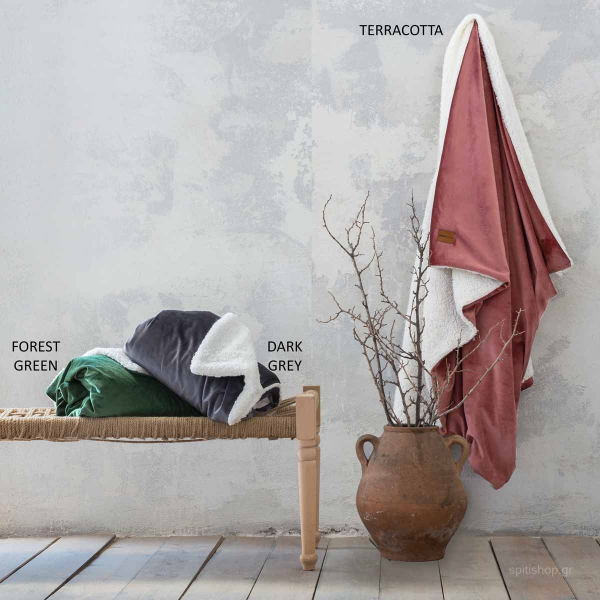 Κουβέρτα Καναπέ Nima Living Nuan