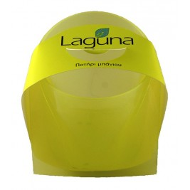 Ποτηρι Μπανιου Test Laguna Yellow