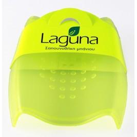 Σαπουνοθήκη Test Laguna Yellow