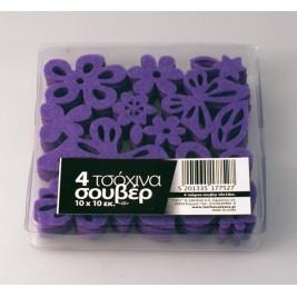 Σουβέρ Τσόχινα (Σετ 4τμχ) Test Purple