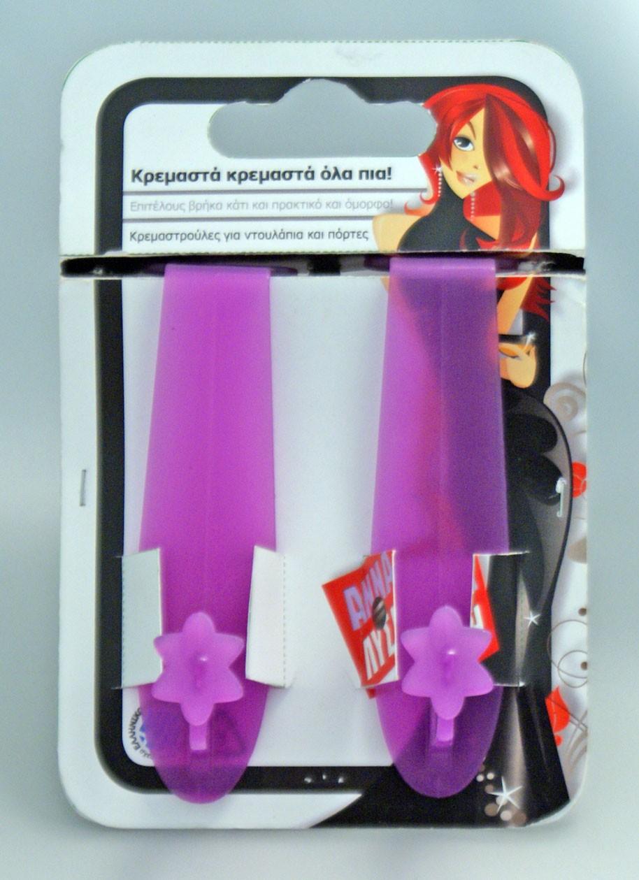Κρεμαστράκια (Σετ 2τμχ) Άννα Λύση Flower Purple