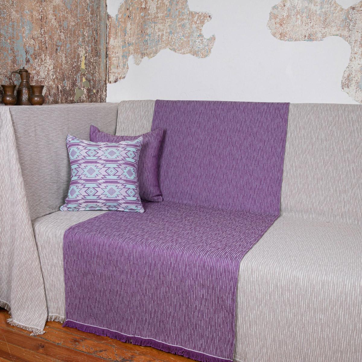 Τραβέρσα Καναπέ Loom To Room Calisto Purple