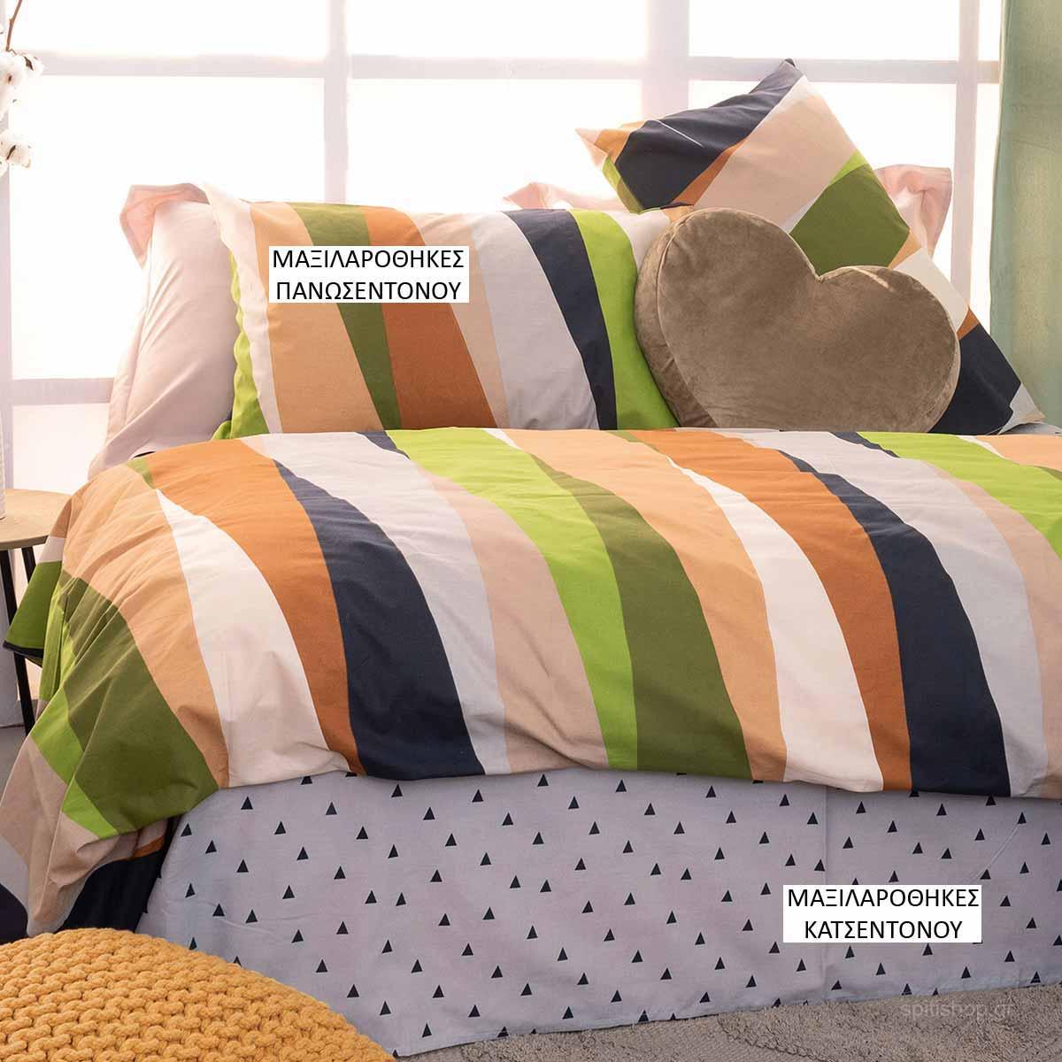 Ζεύγος Μαξιλαροθήκες Palamaiki Fashion FL6097