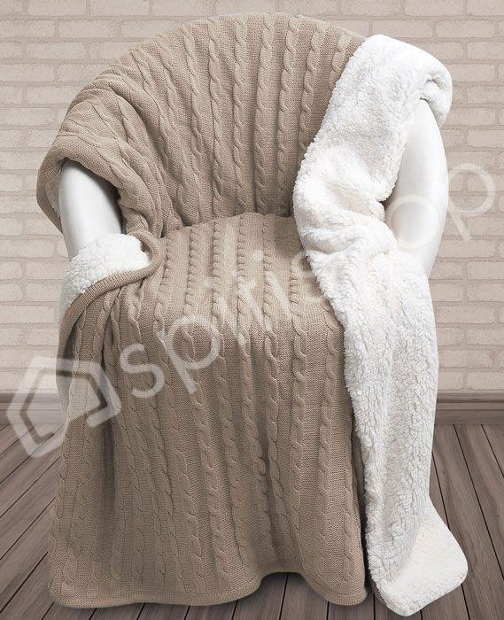 Κουβέρτα Καναπέ Πλεκτή Με Γουνάκι Das Home 321