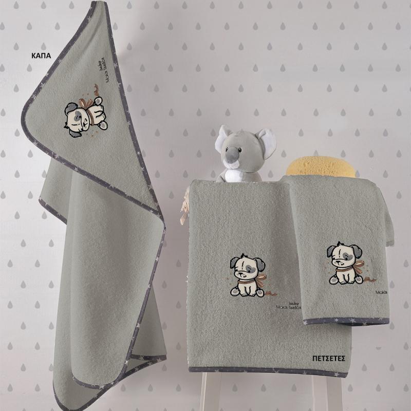 Βρεφικές Πετσέτες (Σετ 2τμχ) Makis Tselios Baby Puppy