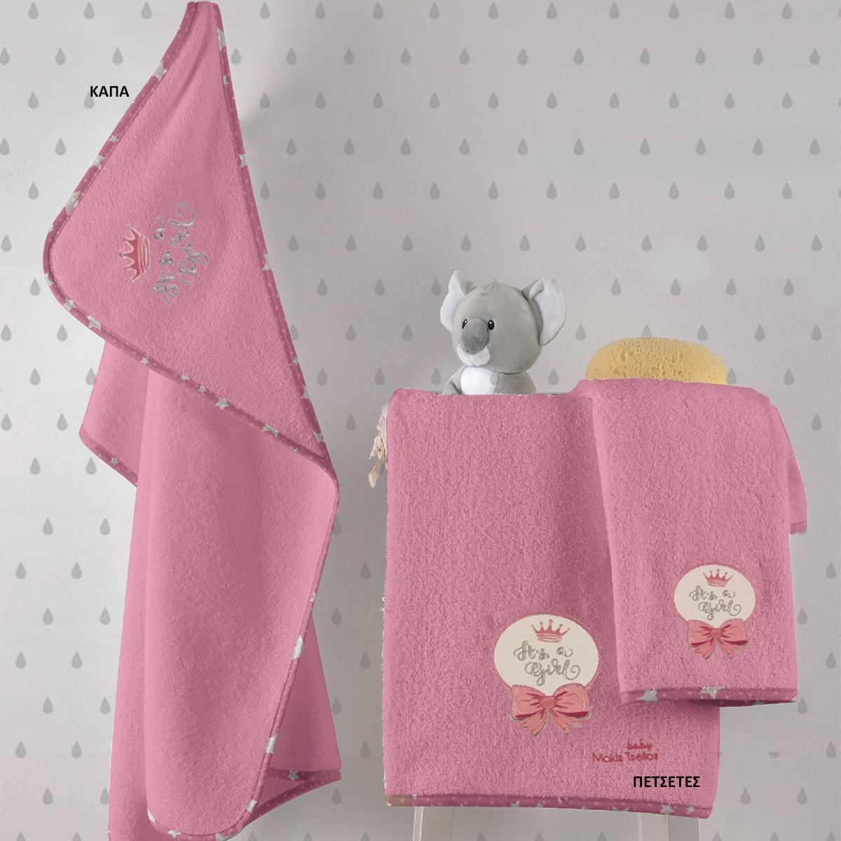 Βρεφικές Πετσέτες (Σετ 2τμχ) Makis Tselios Baby Girl