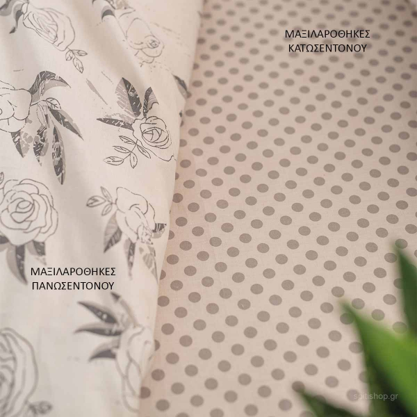 Ζεύγος Μαξιλαροθήκες Palamaiki Fashion FL6115