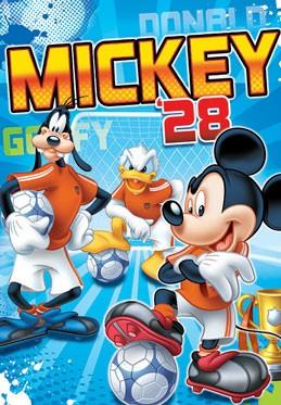 Παιδικό Χαλί (160x240) Disney By Vasilas Club House 35