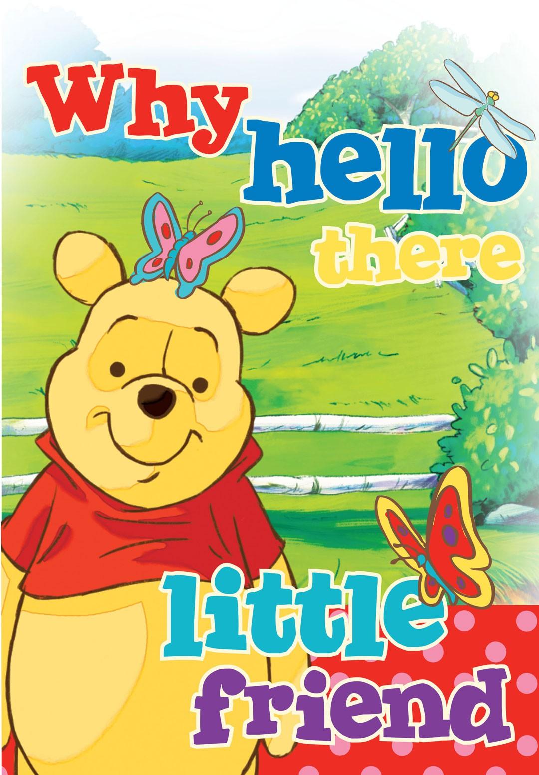 Παιδικό Χαλί (133x190) Disney By Vasilas Winnie The Pooh 905