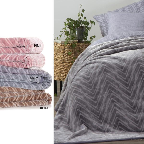 Κουβέρτα Βελουτέ Υπέρδιπλη Nef-Nef Visual