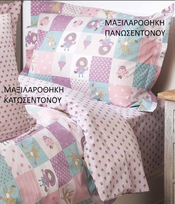 Παιδική Μαξιλαροθήκη Kentia Kids Collection Red Hood 31632