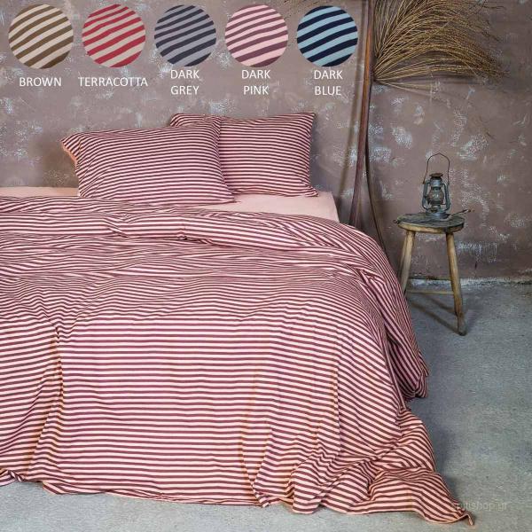 Παπλωματοθήκη Μακό Υπέρδιπλη (Σετ) Nima Bed Linen Suave SS2021