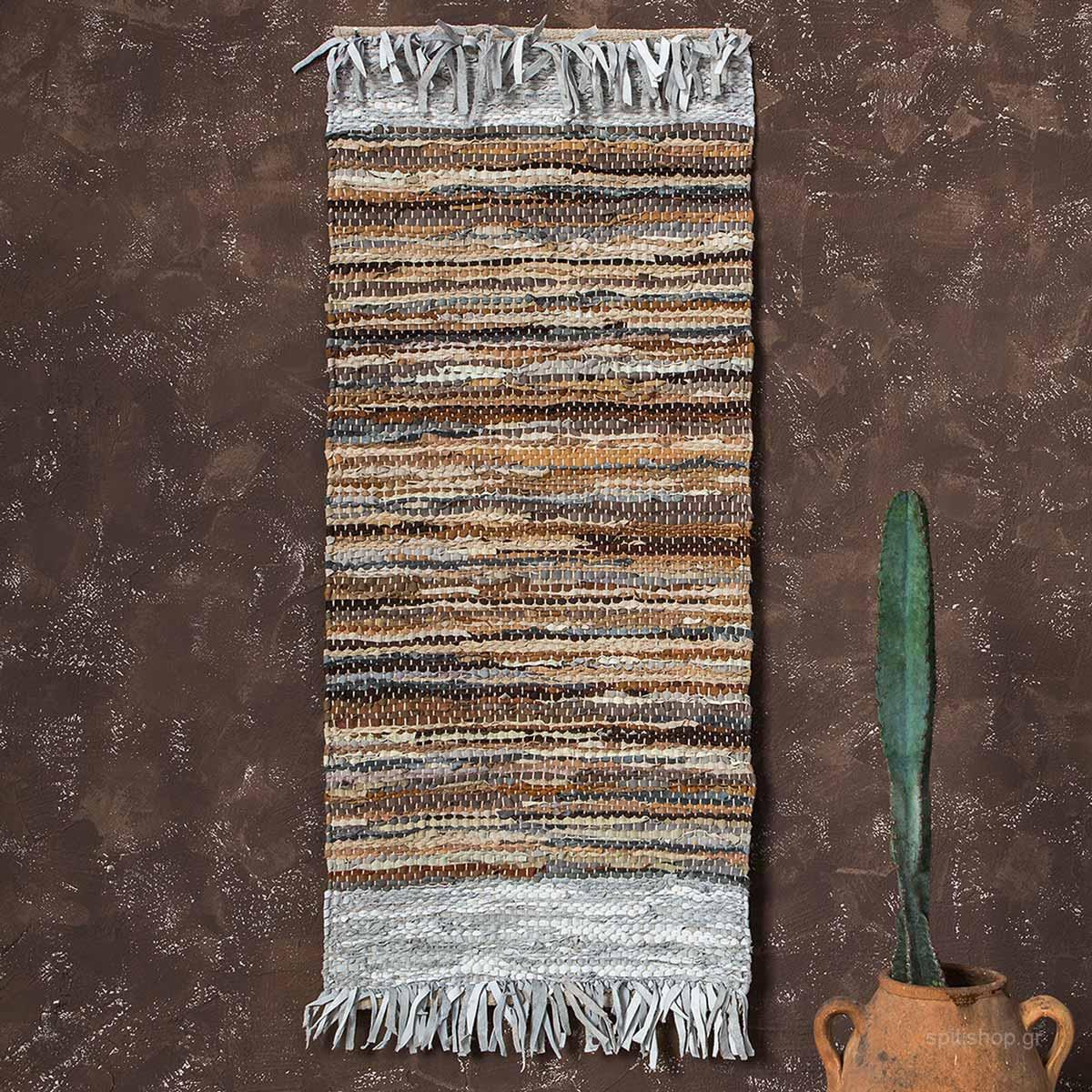 Δερμάτινο Χαλάκι (60×130) Nima Carpets Edin