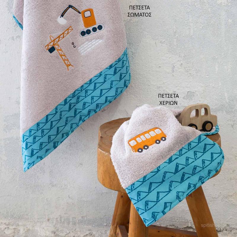 Παιδική Πετσέτα Χεριών (30x50) Nima Kids Kaboodle
