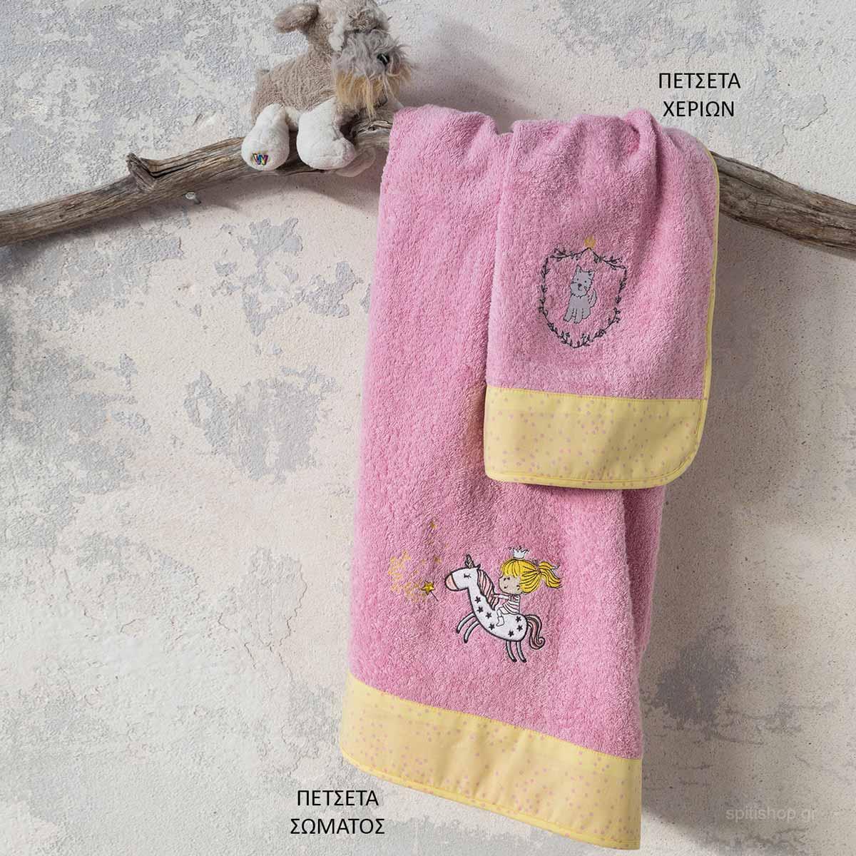 Παιδική Πετσέτα Χεριών (30×50) Nima Kids Magie