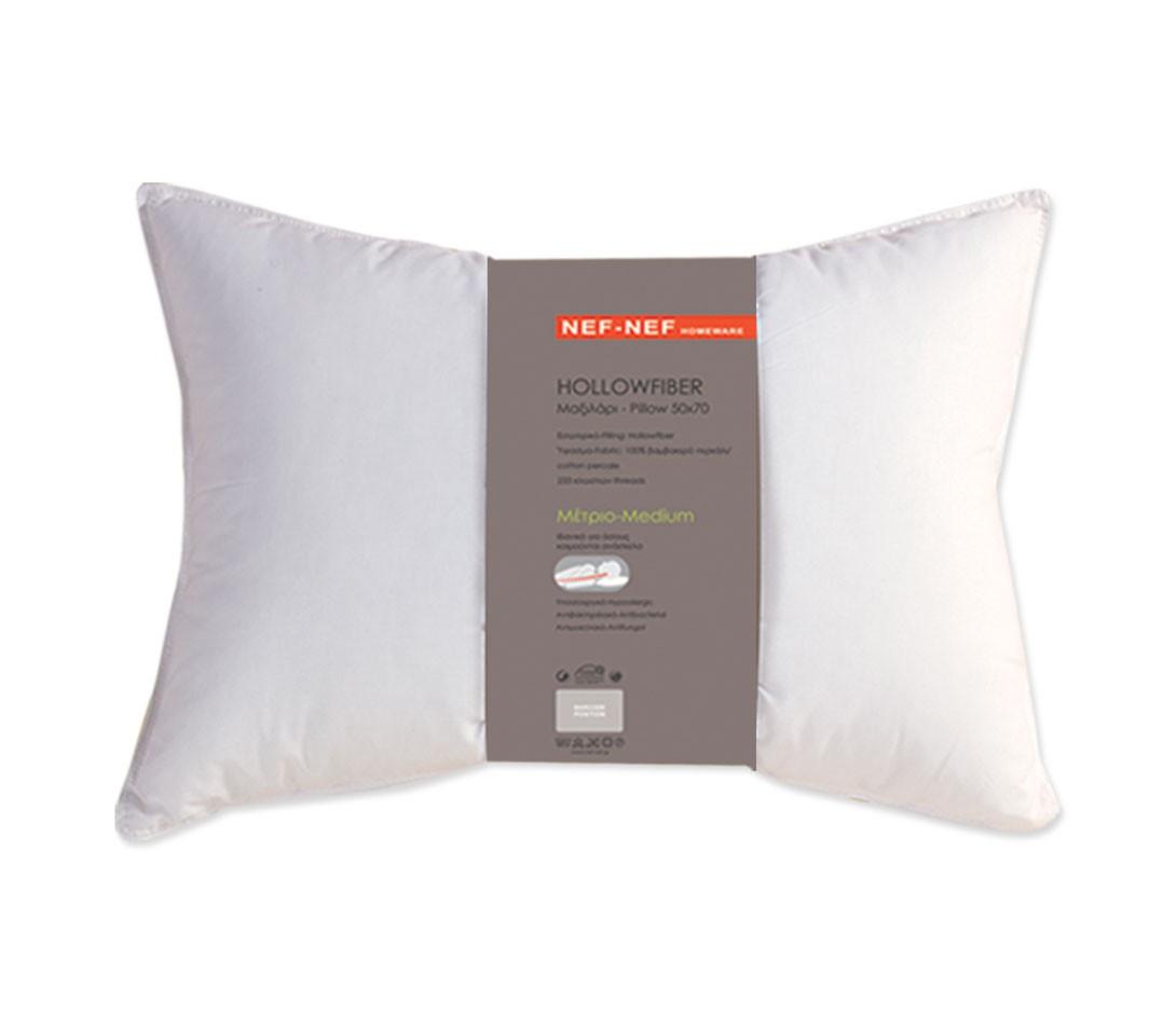 Μαξιλάρι Ύπνου Nef-Nef Hollowfiber Medium home   κρεβατοκάμαρα   μαξιλάρια   μαξιλάρια ύπνου