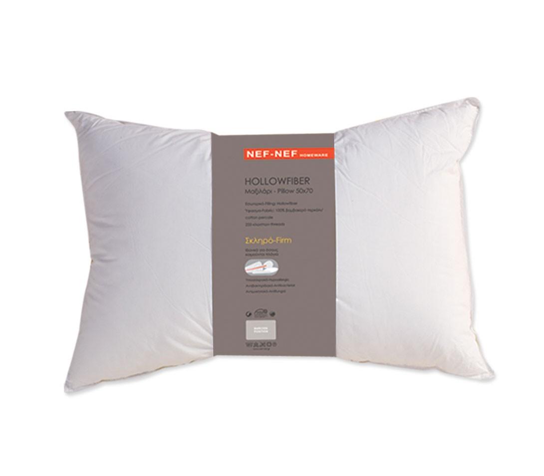 Μαξιλάρι Ύπνου Nef-Nef Hollowfiber Firm