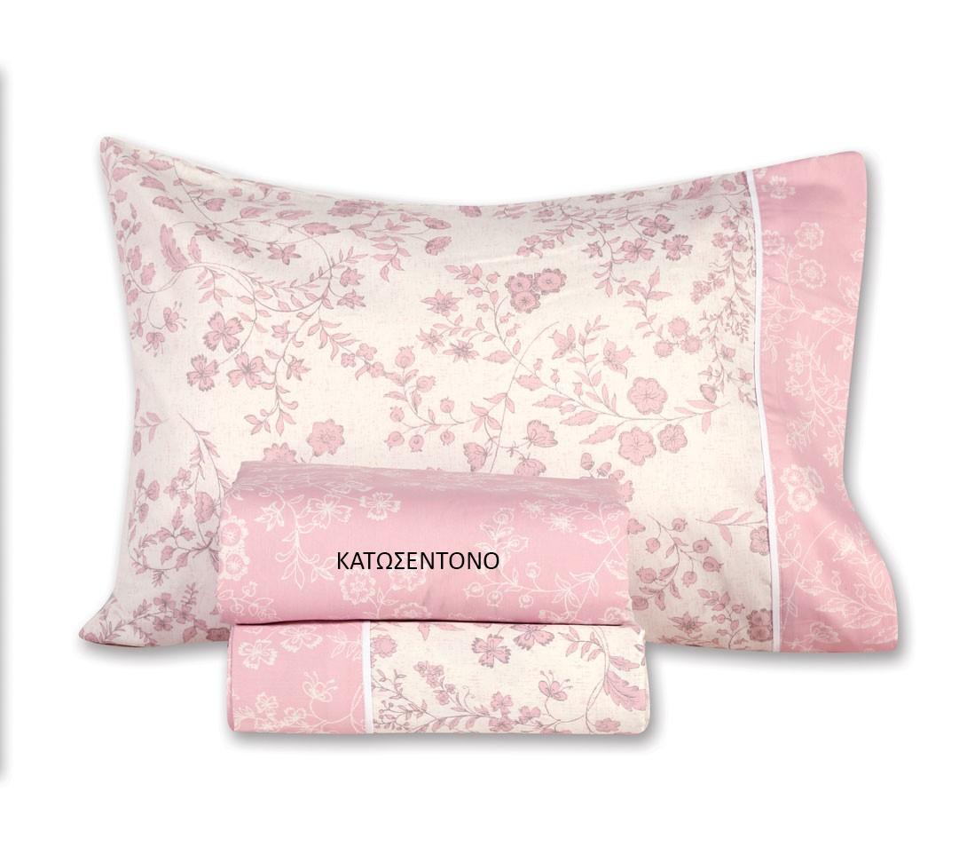 Κατωσέντονο Μεμονωμένο Nef-Nef Premium Kyla Pink