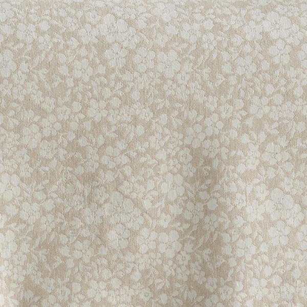 Διακοσμητική Μαξιλαροθήκη (50x50) Gofis Home 243 Aroma Beige