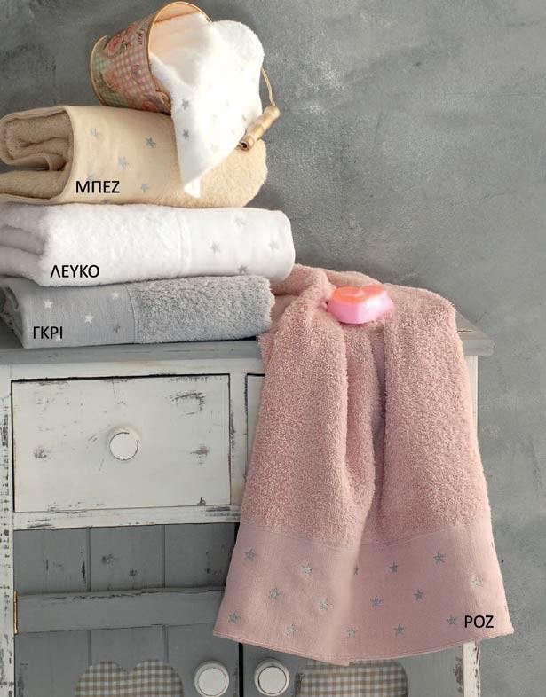 Παιδικές Πετσέτες (Σετ 2τμχ) Rythmos Star home   παιδικά   πετσέτες παιδικές
