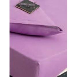 Κάλυμμα Στρώματος Μονό (Σετ) Rythmos Essential Μωβ