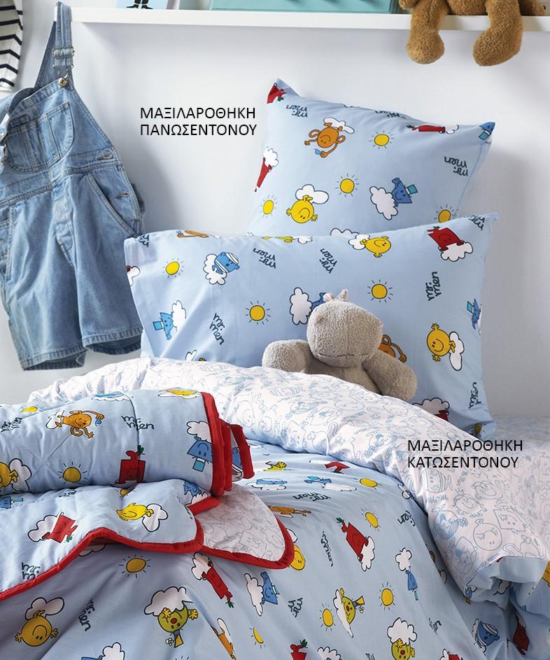 Μαξιλαροθήκη Kentia Kids Little Men 04